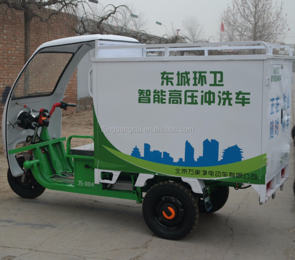 2018 New design cleaning vehicle /Hot sale cleaning tricycle/electirc tricycle