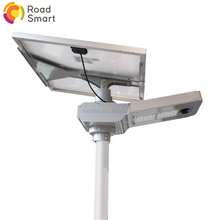 Smart solar powered street light 60W 70W all in one outdoor solar LED street lights