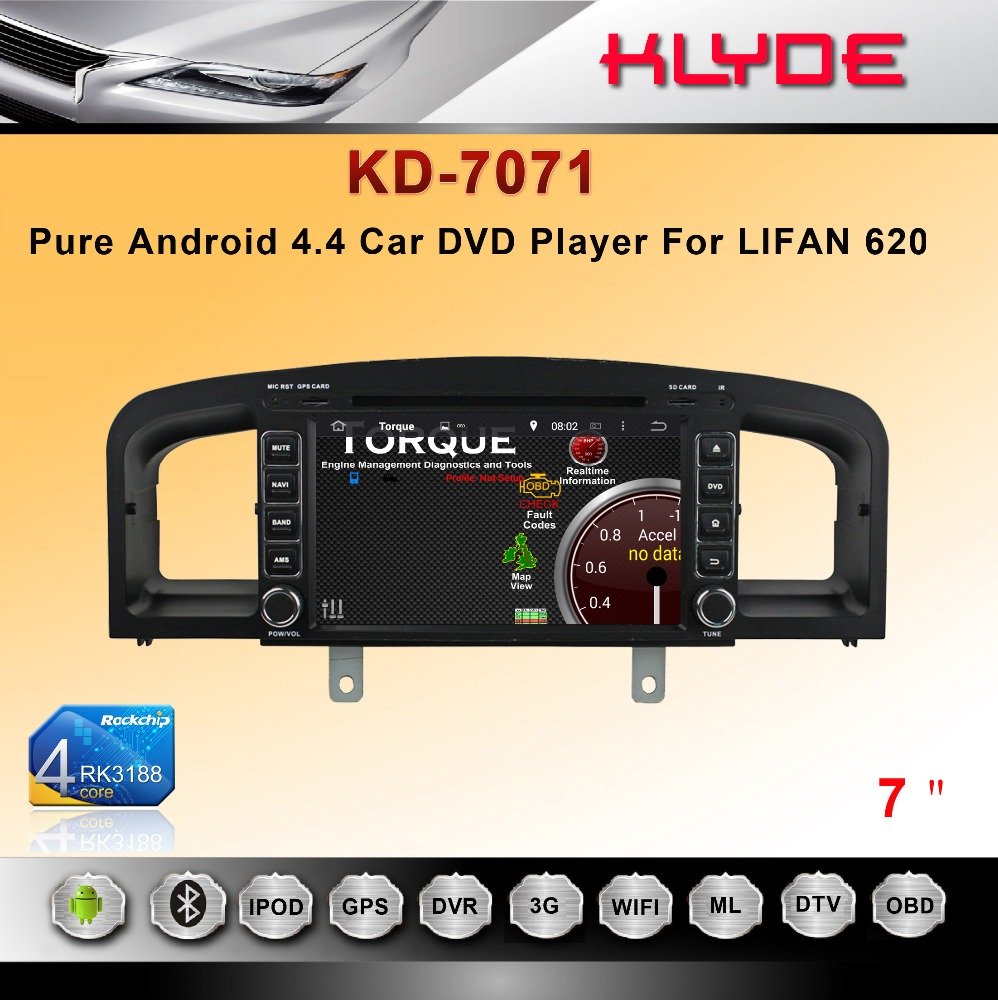Newest 3G Smart Rearview Mirror DVR android car radio dvd gps navigation system for LIFAN 620