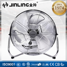 Industrial Garage Floor Portable 16in 3 speed High Speed Velocity fan