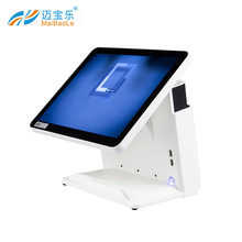 all in one cheap touch screen pos equipment intel 15 electronic cashier computer terminals with 32G SSD disk