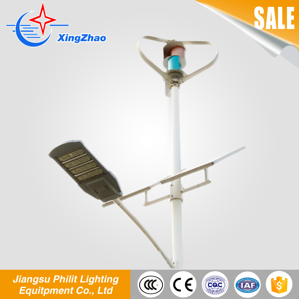 Factory direct sales customized 20w nled solar street light with pole