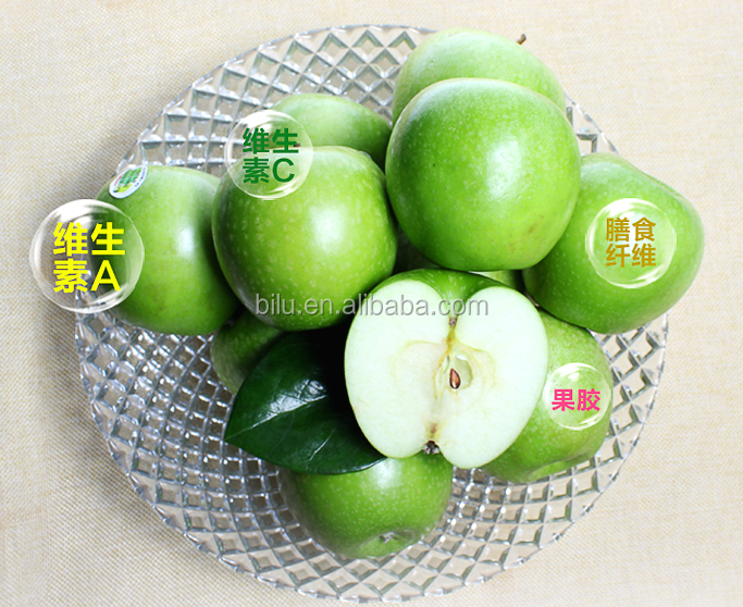 low average price sweet apple fruit