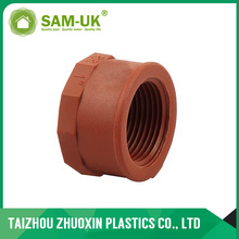 PPH pipe fittings making machinery PPH Fittings PPH Female Cap Plumbing fittings H14