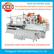recycle plastic granules making packing film machine price