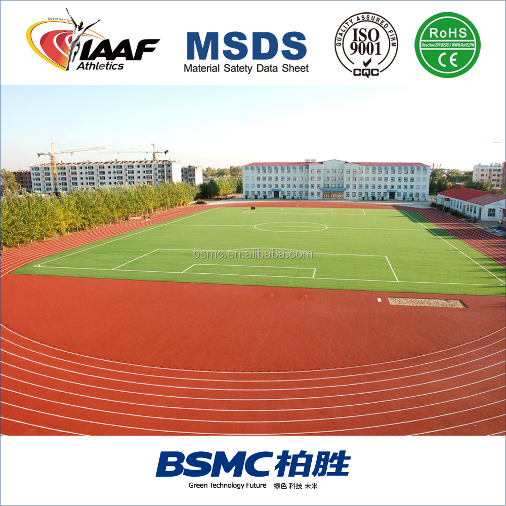 High Quality UV Resistance Synthetic Rubber Running Track Manufacturer Guangzhou