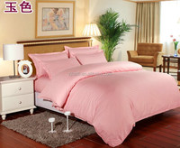 factory directly cheap price 100% cotton dobby 1cm stripe pink full queen king bed sheet set duvet cover set