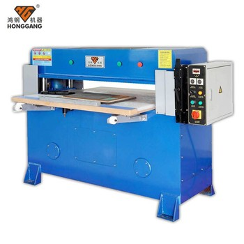 HG-B30T hot sale leather die cutting machine