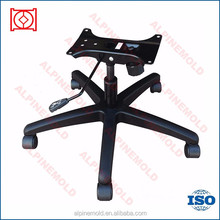 2017 custom die casting products aluminium chair base five star base