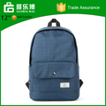 Fashion pure color school backpack for boy