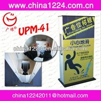 equipment from china for small business wet umbrella wrapper all in one