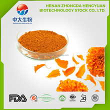 BEST QUALITY REASONABLE PRICE HEALTH PRODUCTS NATURE marigold EXTRACT lutein FOOD COLORING lutein esters