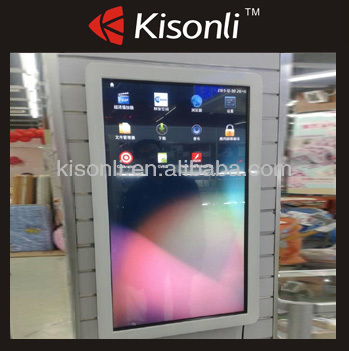 Outdoor 32/42/54 inch screen led advertising panel