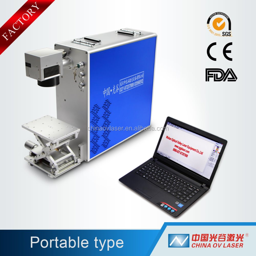 Optics Valley Laser 20w portable fiber laser marking machine for key chain printing