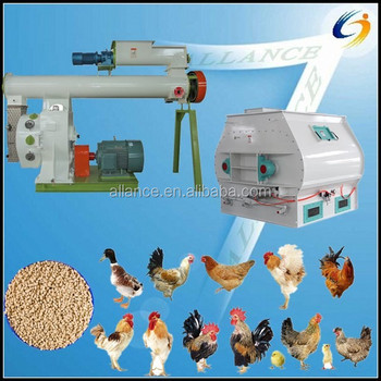 China low investment animal feed machine animal feed pelletizer animal feed mill