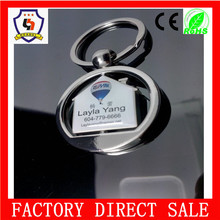 cheap metal bicycle key chain and house shape keyring from zhejiang factory(HH-key chain-1535)