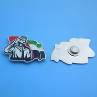 flying uae flag with salute man silver magnetic pin