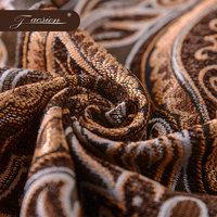 Vanguard Fabrics For Garden Furniture Fabric