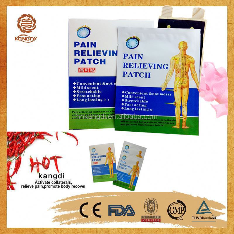 REUSABLE COLD HOT PAIN RELIEF PATCH WITH PLUSH BACKING