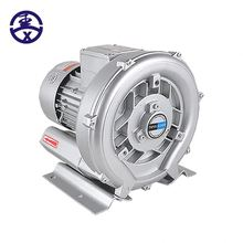 0.37KW Industrial sewage treatment jet air vacuum blower pump