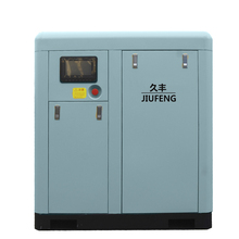 JF -11AM mini air compressor 220v air compressor valves 11KW/15HP Direct Drive Screw Air Compressor