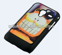 PC sublimation back cover for Samsung Galaxy Ace plus(S7500) cover,mobile phone cover for samsung