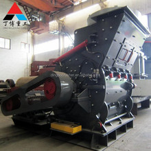 Shanghai Dingbo Brand Waste Recycling Construction Plant