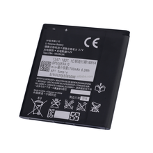 Best quality rechargeable Li-ion battery BA800 for Sony Ericsson LT26i LT25i