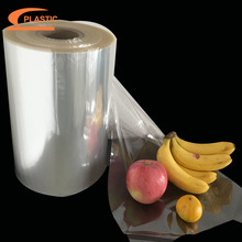 food packaging cellulose bopp lamination film
