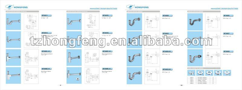Hongfeng Catalogue (2012 Design)