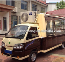 Electric quick food car with best price in China