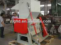 PET bottle crusher/Waste plastic crushing machine
