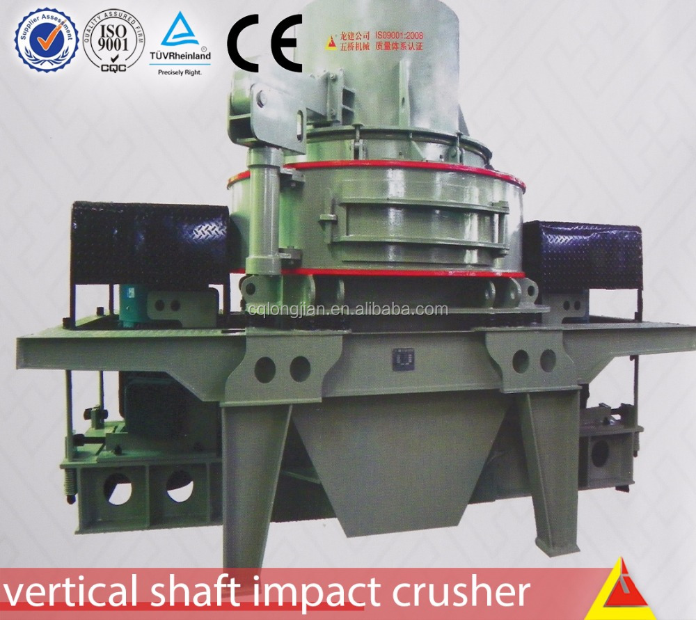Vertical Shaft Impact Stone Crusher Widely Used Stone Cutting Machine for Laterite