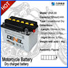 YB4L-B High Performance Dry Charged Motorcycle Battery
