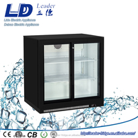 220L two door beer cooler portable commercial bar refrigerator CE approved