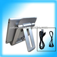 Newest Audio Foldable Stand(BBAS Stero+Charger Stand+Stand for iPad/iPad2/iPhone3G 4G