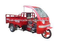 China 250CC water-cooled 3 wheel motor tricycle