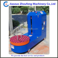 Luggage Wrapping Machine Packing Machine/shrink Wrap(Skype:annezf1)