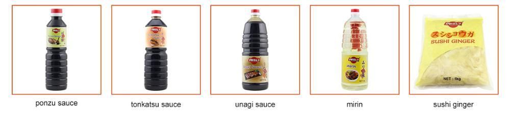 500ml plastic PET bottle Japanese product Sushi Sashimi Soy Sauce