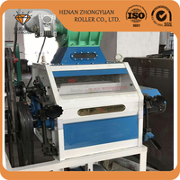 cheap separator flour mill for industrial use