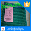 Vegetable Net Bag for Packing Potato Onion