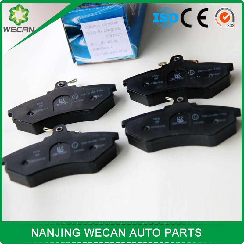 ISO 9001 approval car brake system brake pad D402/A0545 for korea pride car