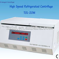Clinical Laboratory Equipment High Speed Refrigerated