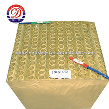 150 Shots Z Shape 1.3G Fireworks Display Cake Wholesale Manufacturer