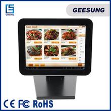 Carav Touch Screen Retail POS System Supermarket Cashier Equipment