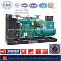 150kw diesel generator set prices