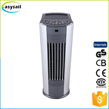 radiator fan floor standing air cooler india top air conditioner brands