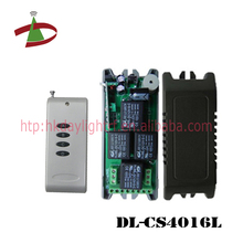 12V / 24V DC small case 4 channel 12v dc motor momentary remote switch