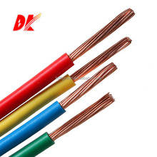 hot selling best eleclrical wire prices 2.5mm 4.0mm 6.0mm building electric wire IEC60227