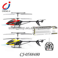 3.5 channel with wireless gyro(battery & charger included) used rc helicopters